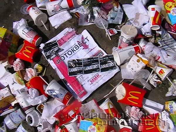 6. Там, где кончается мусор