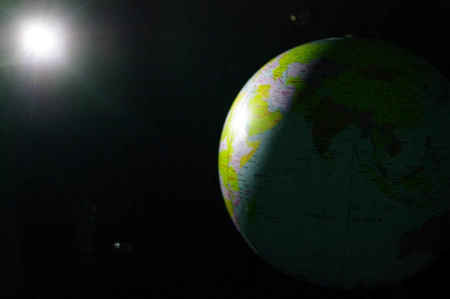 7. Третья планета от солнца